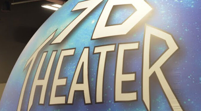 7D Theater in Sioux Falls